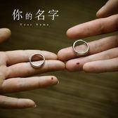 戒指 S925銀戒指生日簡約情侶對戒 巴黎春天