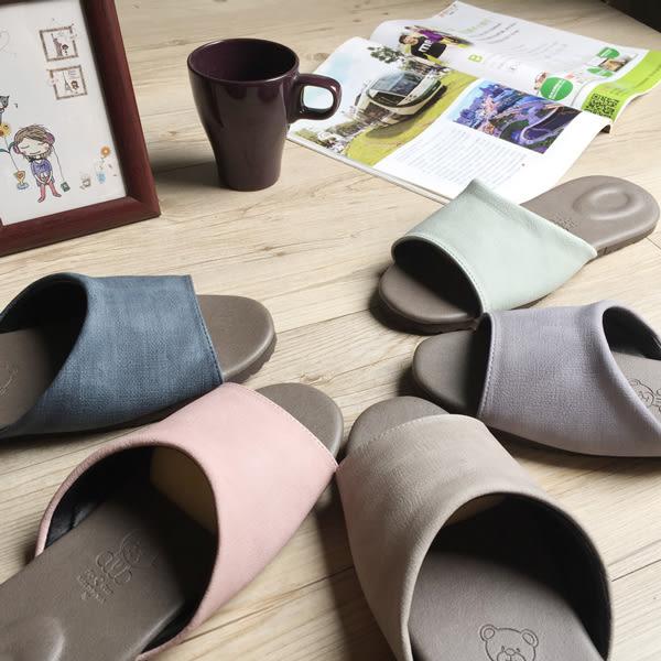 台灣製造-風格系列-渲色皮質室內拖鞋-粉