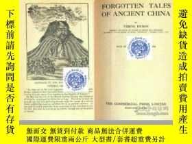 二手書博民逛書店【包罕見】Forgotten Tales Of Ancient