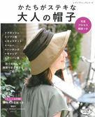 成熟女性各式時髦帽款裁縫作品31款