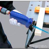 電鋸往復鋸古業便攜式電鉆往復鋸馬刀鋸多 木工電鋸家用充電式切割機工具MKS 克萊爾