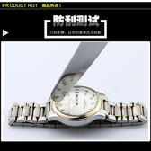 超薄防水精鋼帶石英男女手表男士腕表送皮帶學生女士男表手表 可可鞋櫃