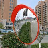 室外室內交通廣角鏡  60cm道路凸球面鏡 轉角鏡廣東佛山廠家igo 3c優購