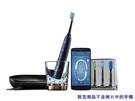 【潔牙神機】飛利浦PHILIPS鑽石靚白智能音波牙刷Sonicare Smart-深邃藍HX9954/52