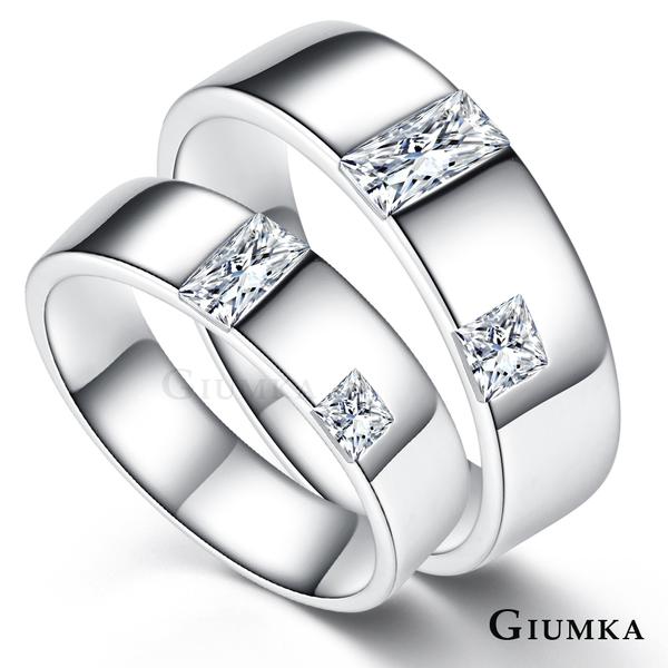 GIUMKA通體925銀情侶純銀戒指尾戒刻字紀念情人節送禮品牌推薦攜手相伴單個價格MRS06027