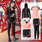 夏新款瑜伽服套裝女時尚寬松專業健身房跑步運動速干衣背心晨