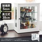 收納櫃 置物架 收納櫃 展示櫃 公仔收納【R0075】直立式38cm玻璃展示櫃  收納專科
