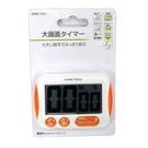 日本 DRETEC大字幕計時器 T-291/橘白色/ 最長設定時間為99分59秒