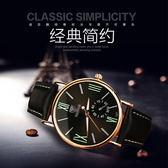 [新款] 韓版 時尚 時裝 休閒 商務 情侶 學生 男女款 羅馬刻度 夜光 皮帶 手錶