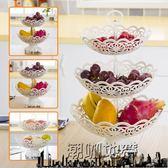 盤子水果盤可愛多用創意多功能「潮咖地帶」