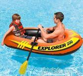 橡皮艇 INTEX充氣船橡皮艇橡皮艇捕魚裝備雙人船雙人皮劃艇捕魚船氣墊船 igo 小宅女大購物