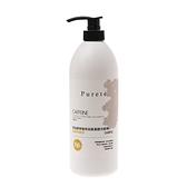 Puret e控油舒爽咖啡因胺基酸洗髮精-檸檬馬鞭草