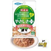 日本三洋 小玉傳說 美食家健康餐包-鮪+鮭50g*12包組(C002J33-1)