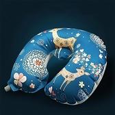 u型枕充氣枕u枕頭戶外旅游便攜午睡護頸枕旅行飛機枕三寶『新佰數位屋』