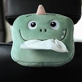 車載紙巾盒 網紅泡泡豬創意可愛卡通車用掛式抽紙盒汽車內裝飾用品【快速出貨八折鉅惠】