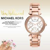 【人文行旅】Michael Kors | MK5616 美式奢華休閒腕錶