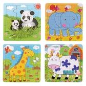 拼圖 木質9片拼圖早教益智力玩具3-4歲2兒童童6兒童兒童男女孩動物小孩