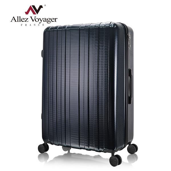 奧莉薇閣 32吋 行李箱 旅行箱 拉鍊編織紋 箱霸系列