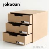 牛皮紙收納盒桌面抽屜式整理盒辦公室文件夾儲物盒紙質多層收納YTL