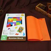 俄羅斯方塊拼圖積木兒童益智力早教