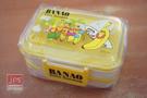 香蕉先生 BANAO 雙層附餐具便當盒 黃