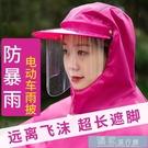 摩托車電動電瓶自行車雨衣防水單人加大加厚耐磨騎行男女電車雨披 快速出貨