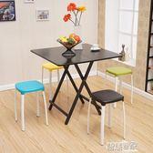 折疊餐桌 家用小方桌吃飯桌便攜式擺攤桌戶外折疊桌椅簡易小桌igo 智慧e家
