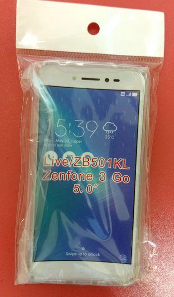 【台灣優購】全新 ASUS ZenFone LIVE.ZB501KL 專用保護軟套 清水套 透明黑 透明白~優惠價59元