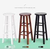 吧台椅 實木吧椅 黑白巴凳橡木梯凳 高腳吧凳 實木凳子復古酒吧椅時尚凳 igo夢藝家
