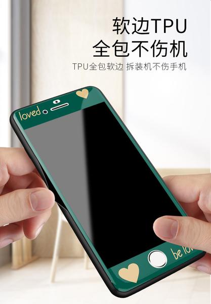 iPhone 6 6S Plus 手機殼 鋼化玻璃全包防摔保護套 玻璃殼送同款螢幕保護貼 軟邊保護殼 卡通殼 iPhone6