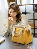 飯盒手提包保溫袋鋁箔加厚便當袋飯盒袋子帶飯包手拎上班族餐包 極有家