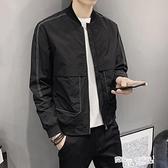 外套男款秋裝2021秋季新款韓版潮流休閒帥氣百搭上衣立領男士夾克 夏季新品