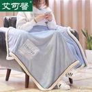 珊瑚絨小毛毯被子加厚冬季蓋腿毯子夏季單人午休辦公室空調午睡毯 創時代3c館