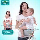 嬰兒背帶多功能四季通用單腰凳夏季透氣網寶寶前抱式輕便小孩抱帶 陽光好物