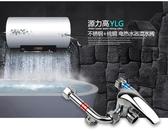 全銅電熱水器混水閥明裝開關冷熱混合閥U型出水龍頭淋浴花灑配件LX春季新品