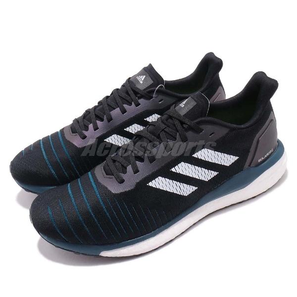 【六折特賣】adidas 慢跑鞋 Solar Drive M 黑 藍 BOOST中底 基本款 男鞋 運動鞋【PUMP306】 D97442
