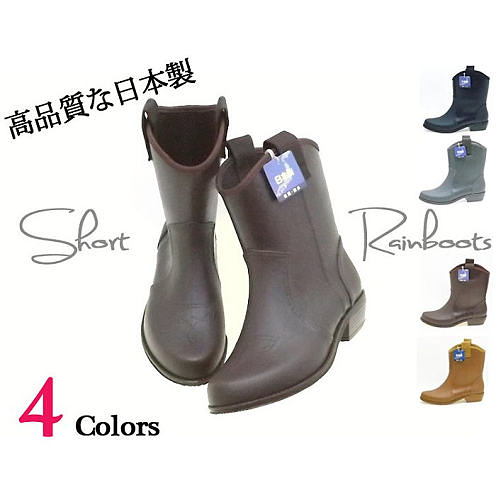 日本知名charming 中筒氣質格紋雨鞋/雨靴-800