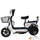 48V長跑王電動自行車成人代步小型迷你電動電瓶自行單車男女 鋰電池款 雅楓居