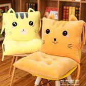 卡通貓咪坐墊辦公室靠墊一體學生座墊椅墊地板餐椅板凳子屁股墊子 可可鞋櫃