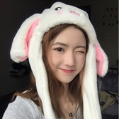【NaYi】現貨 抖音 兔子耳朵帽子 兔子帽子 可愛 兔耳帽 網紅 帽子 爆紅 會動的兔耳 直播 拍照道具