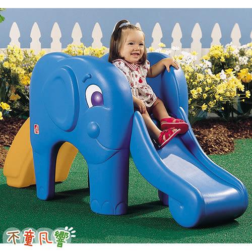 美國Step2 大象滑梯
