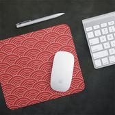 雙十一大促 蘿卜粽防水方形圓形紅色滑鼠墊鎖邊復古簡約圖案加厚日系游戲辦公 挪威森林