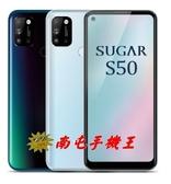 {{南屯手機王}} SUGAR S50【宅配免運費】