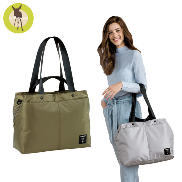 德國Lassig-法式時尚大托特媽媽包-橄欖綠