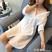 白色襯衫女長袖中長款韓版新款BF性感襯衣寬鬆大碼打底睡衣風 卡布奇諾