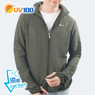 UV100 防曬 抗UV-涼感輕量男外套...