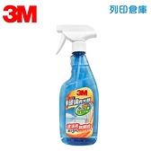 3M 魔利玻璃清潔劑600ml 1罐