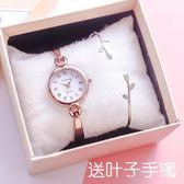 女錶 手鐲手錶女學生韓版簡約冷淡風復古小清新百搭 生日禮物