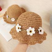 兒童漁夫帽女童草帽子夏薄款透氣遮陽涼帽女寶寶公主清新防曬沙灘 卡布奇诺