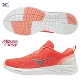 MIZUNO WAVE REVOLT 女鞋 慢跑 休閒 U4icX ENERZY 柔軟 回彈 橘紅【運動世界】J1GD208105